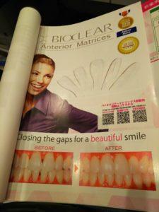 前歯部修復セミナー2